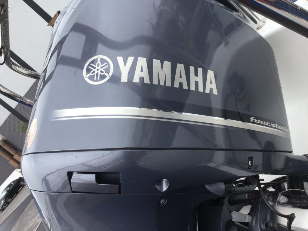 SOLD - Used Ribeye 785S RIB with Yamaha F250HP Engine and